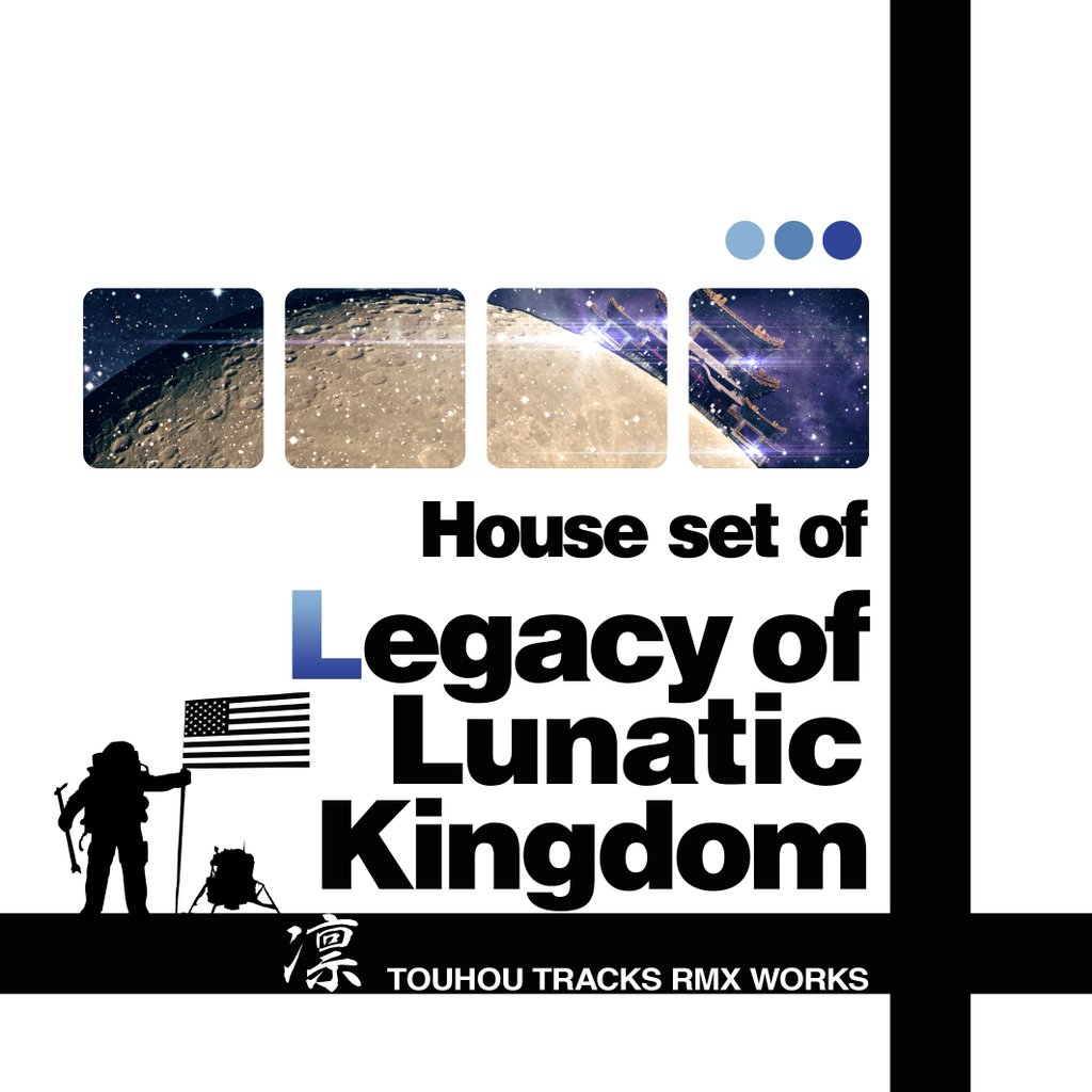 "House set of ""Legacy of Lunatic Kingdom"" 〜 Lunatic set and Mythic set"