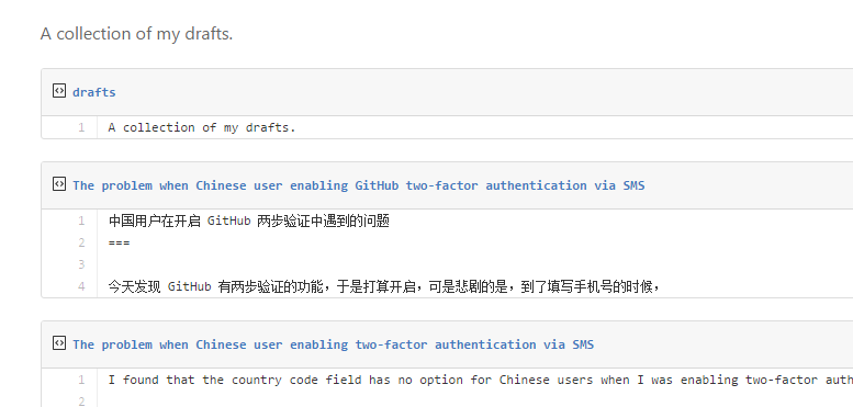 gist-show-china-sms.png