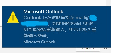 Exchange Server 2013 - Outlook, OWA, POP, and IMAP Clients forum