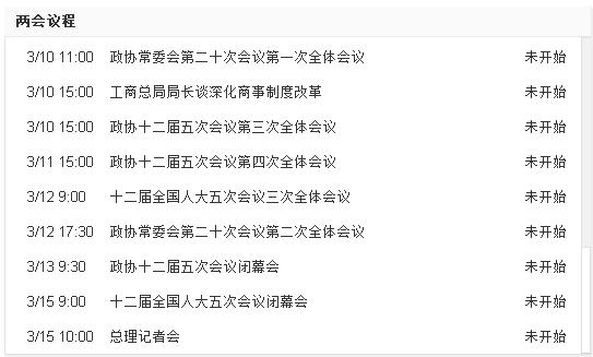QQ浏览器截屏未3命名.png