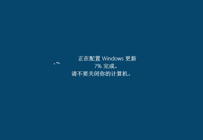 模拟Windows 8