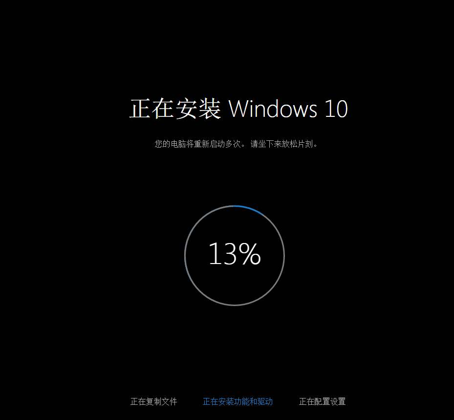 模拟Windows 10