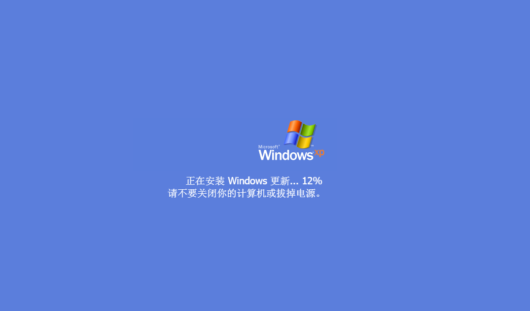 模拟Windows XP