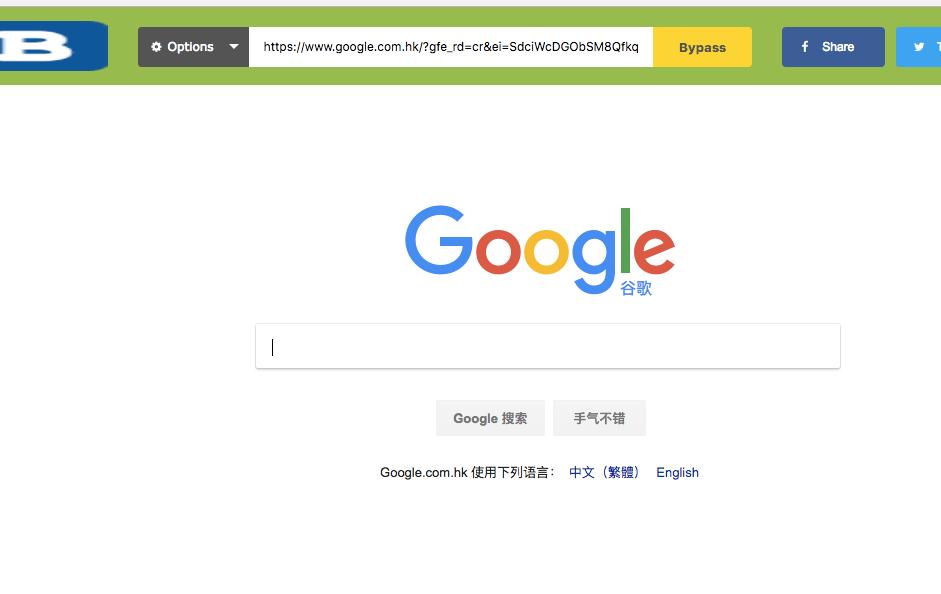 使用Sosovo访问Google