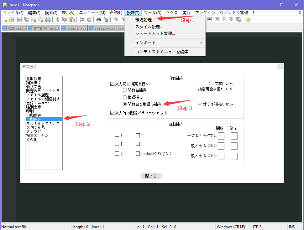 ss-4-wp-170609-notepad-guide-01.png