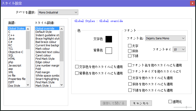 ss-4-wp-170609-notepad-guide-x01.png