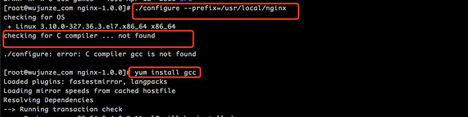 install_GCC.png