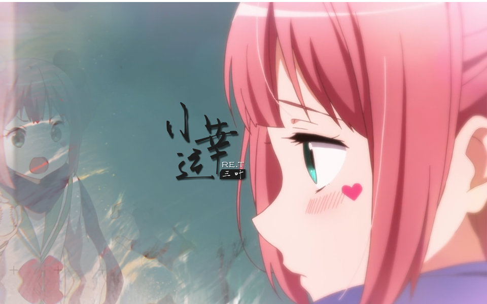 【中二病也要谈恋爱】---七宫智音