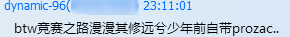 20140907000641.png