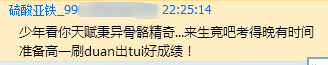 20140907000318.png