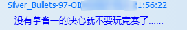 20140907000152.png