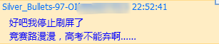 20140907000622.png