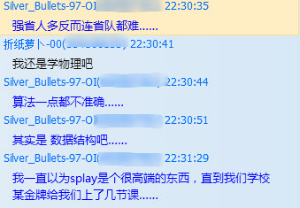 20140907000415.png