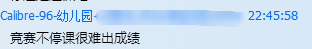 20140907000512.png