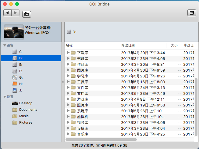 04 Mac 下的 GO Bridge