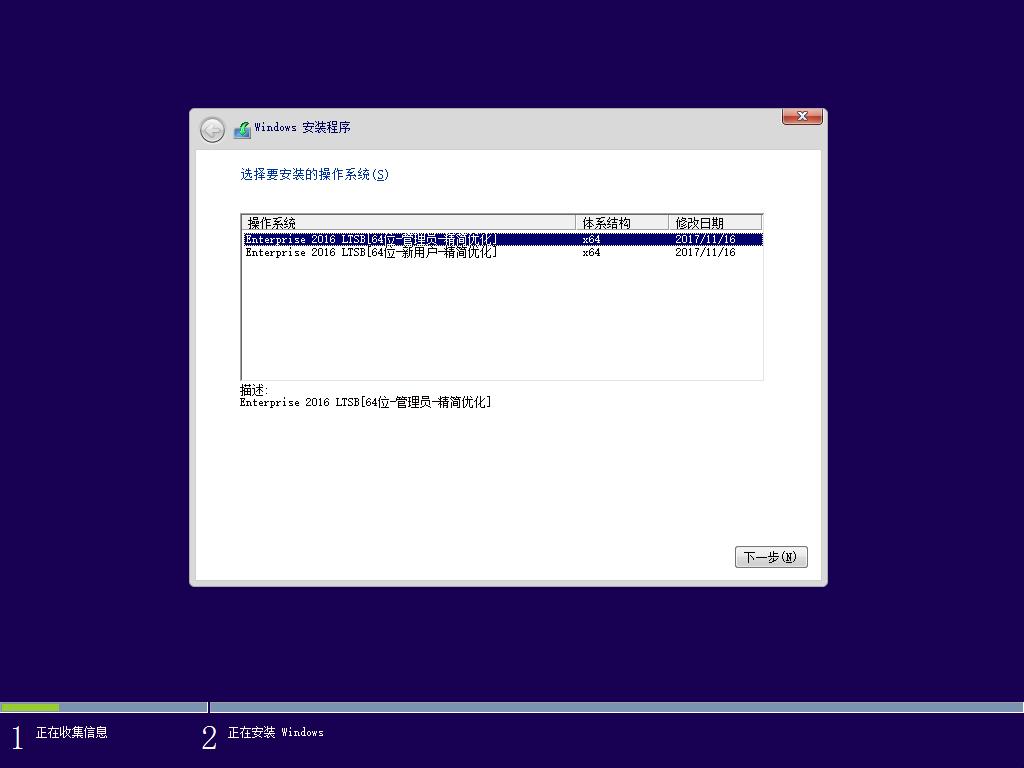 KB4048953 ,Win10 Build 14393.1884,Win10 Build 10240,Win10一周年更新正式版,Win10周年更新版,Windows10正式版,Windows 10正式版,win10RTM,win10正式版,Windows 10企业版,,Windows 10RTM正式版,Win10长期版,Win10精简版,Windows10精简版,Win10LTSB精简版,Windows-10-Enterprise-LTSB,Windows 10 Enterprise 2015 LTSB,Windows 10 Enterprise 2016 LTSB,Win10 Enterprise 2015 LTSB优化版,Windows 10企业长期服务分支,Windows 10 企业版 2016 长期服务版,win10企业版LTSB版,win10企业版2016纯净版,win10企业版2015纯净版、win10ltsb,win10长期版、Win10企业版2016长期服务版纯净优化版,Win10企业版2015长期服务版、Win10纯净增强版、Win10纯净优化版,Win10纯净版,Win10 v1607正式版,Windows 10 Version 1607